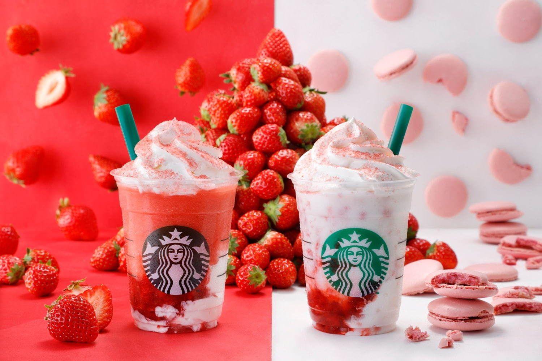 草莓星冰樂
