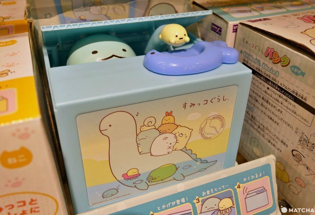 角落小夥伴東京店蜥蜴存錢筒