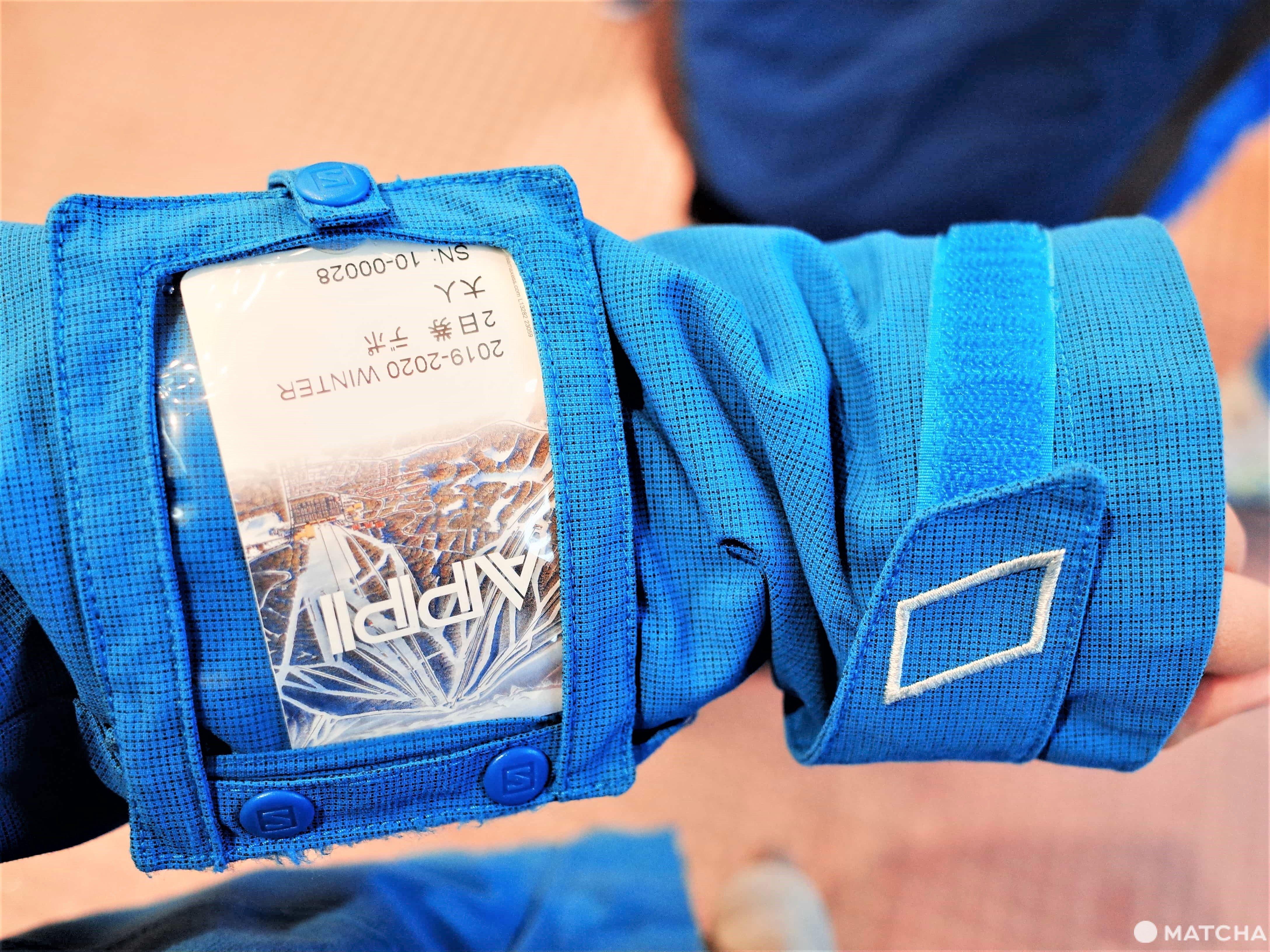 安比高原滑雪場纜車票券