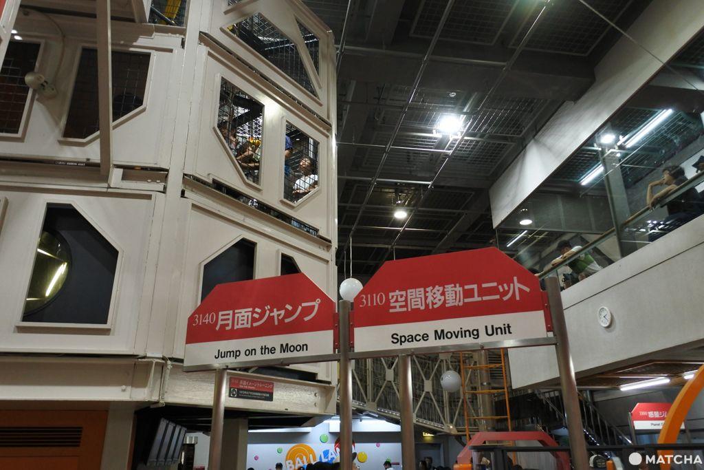 橫濱 博物館