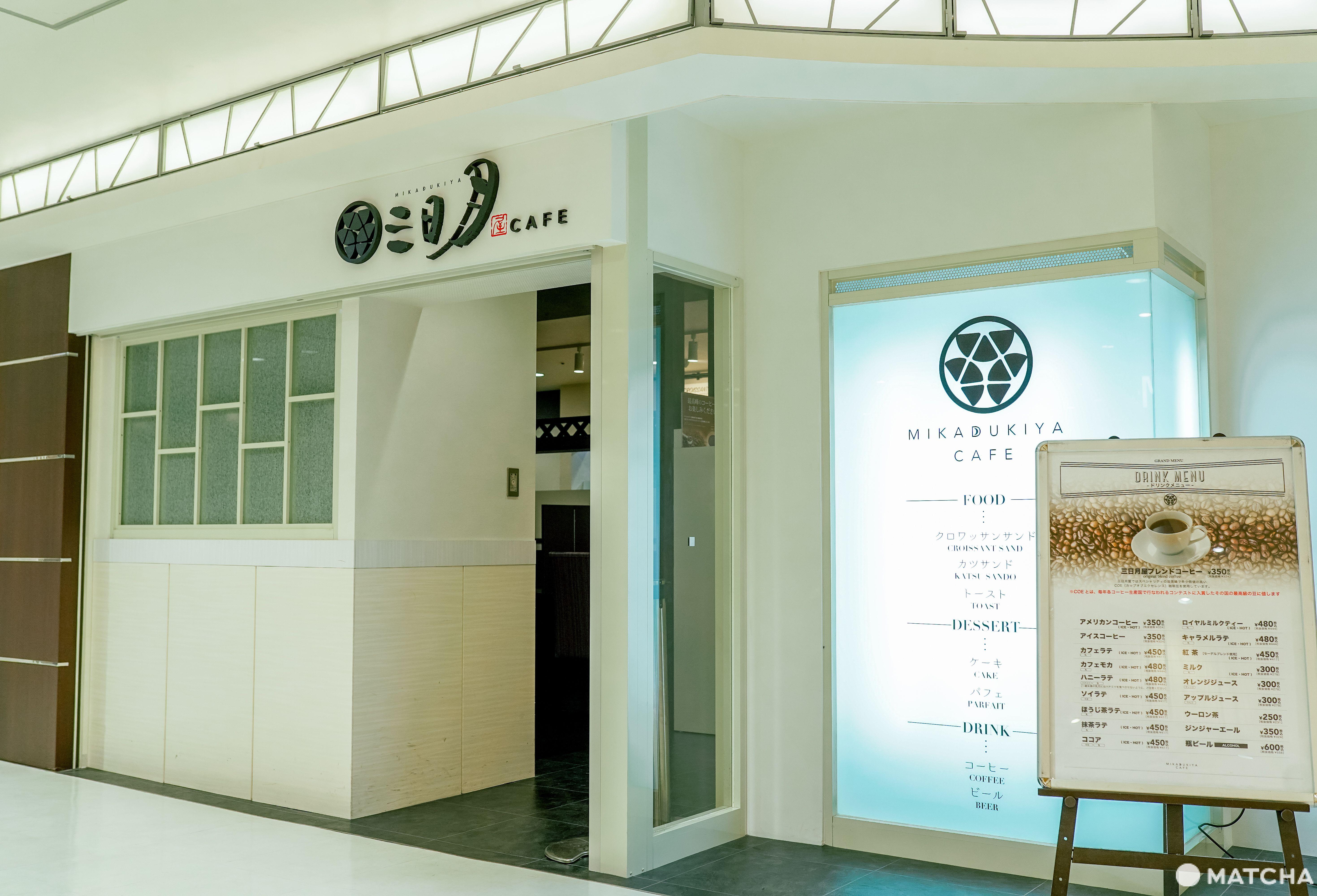 三日月屋CAFE 博多站店_外觀