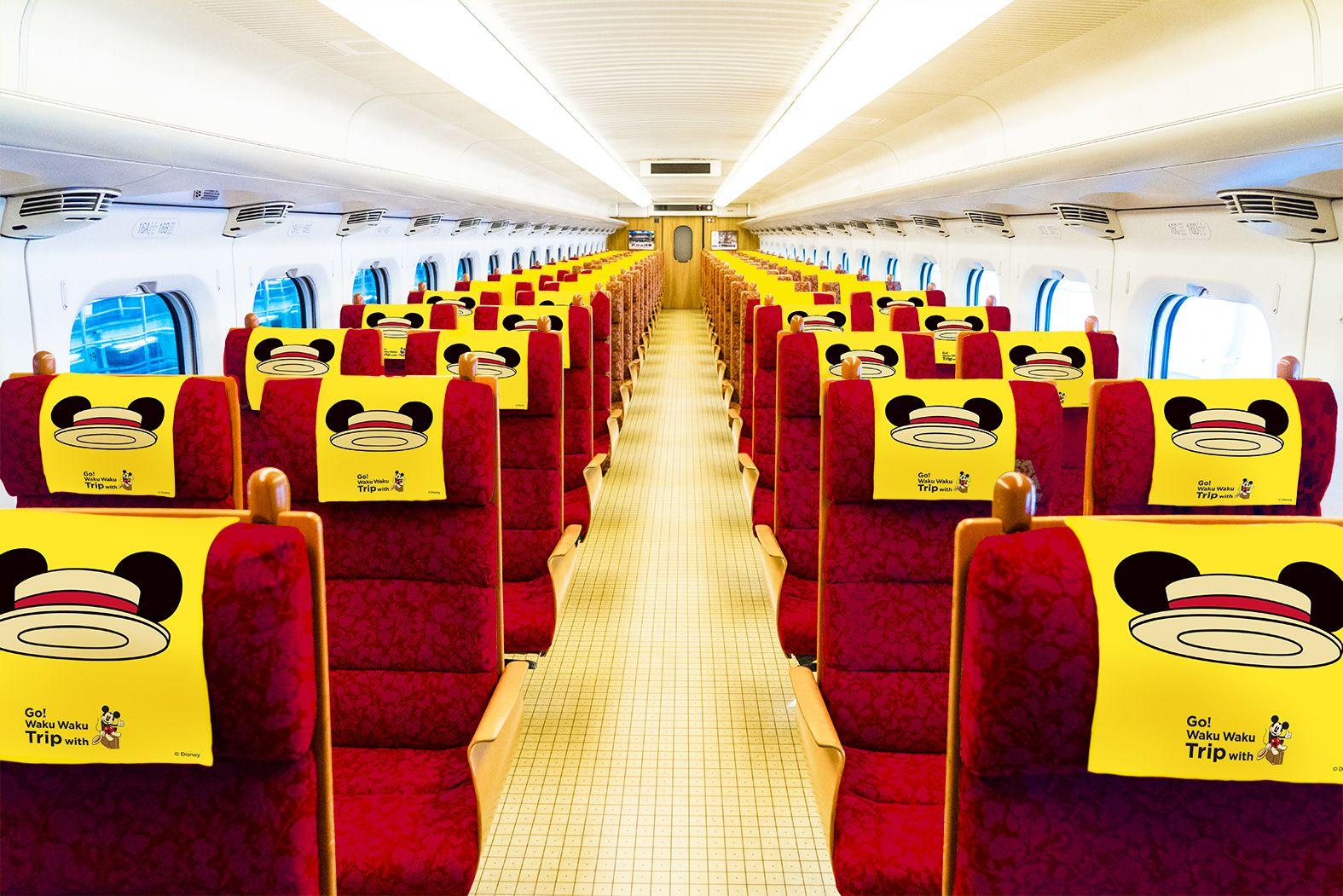 JR九州 Waku Waku Trip 新幹線車廂