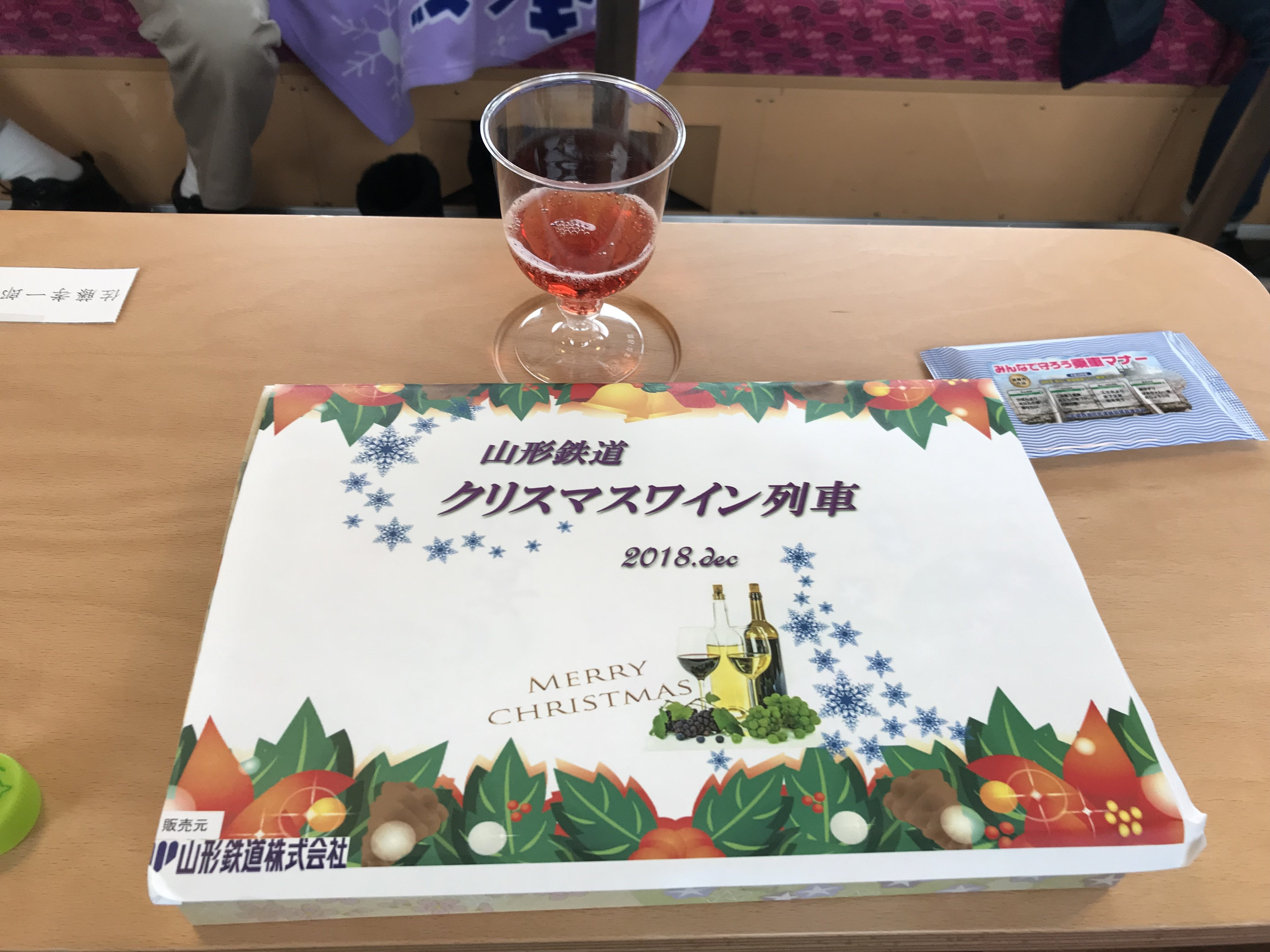 長井線紅酒列車
