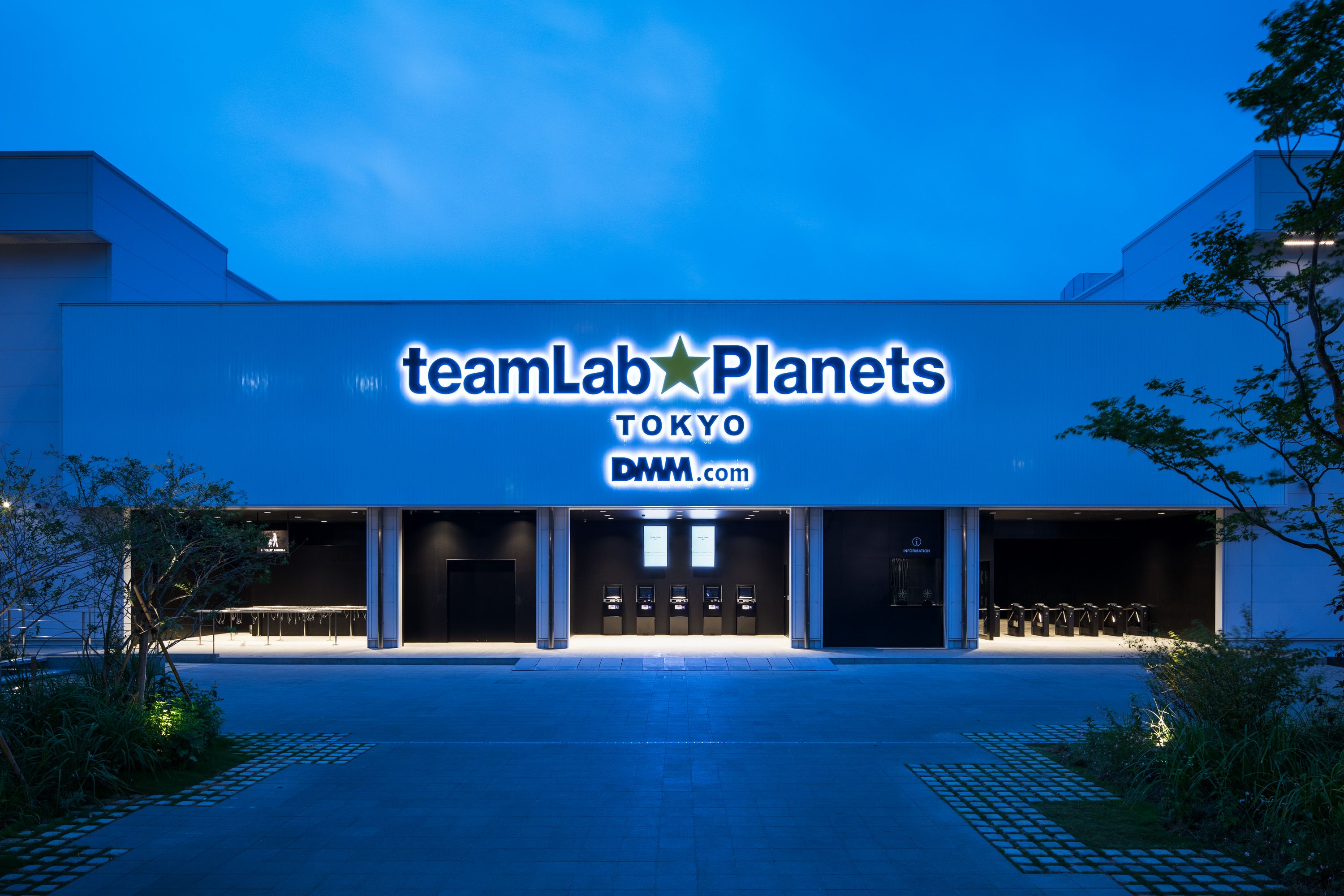teamLab Planets TOKYO - A Dream World Of Art And Sensory Experiences