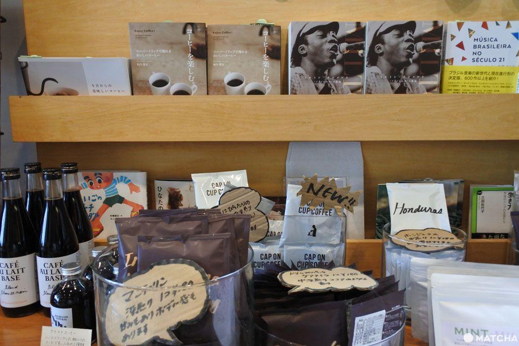 鎌倉 咖啡