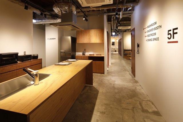 札幌TSUTAYA飯店 廚房