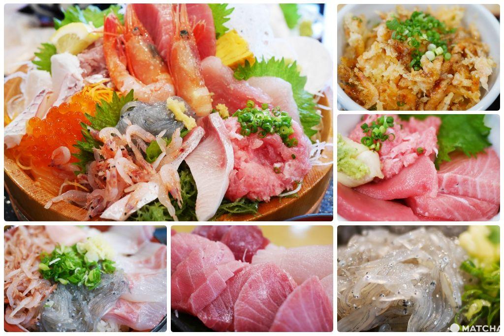 靜岡清水生魚片