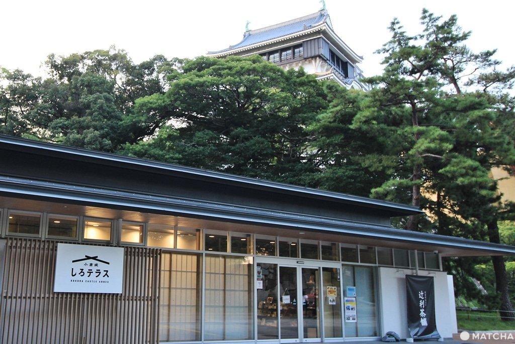 【福岡縣】小倉辻利茶舖-小倉城