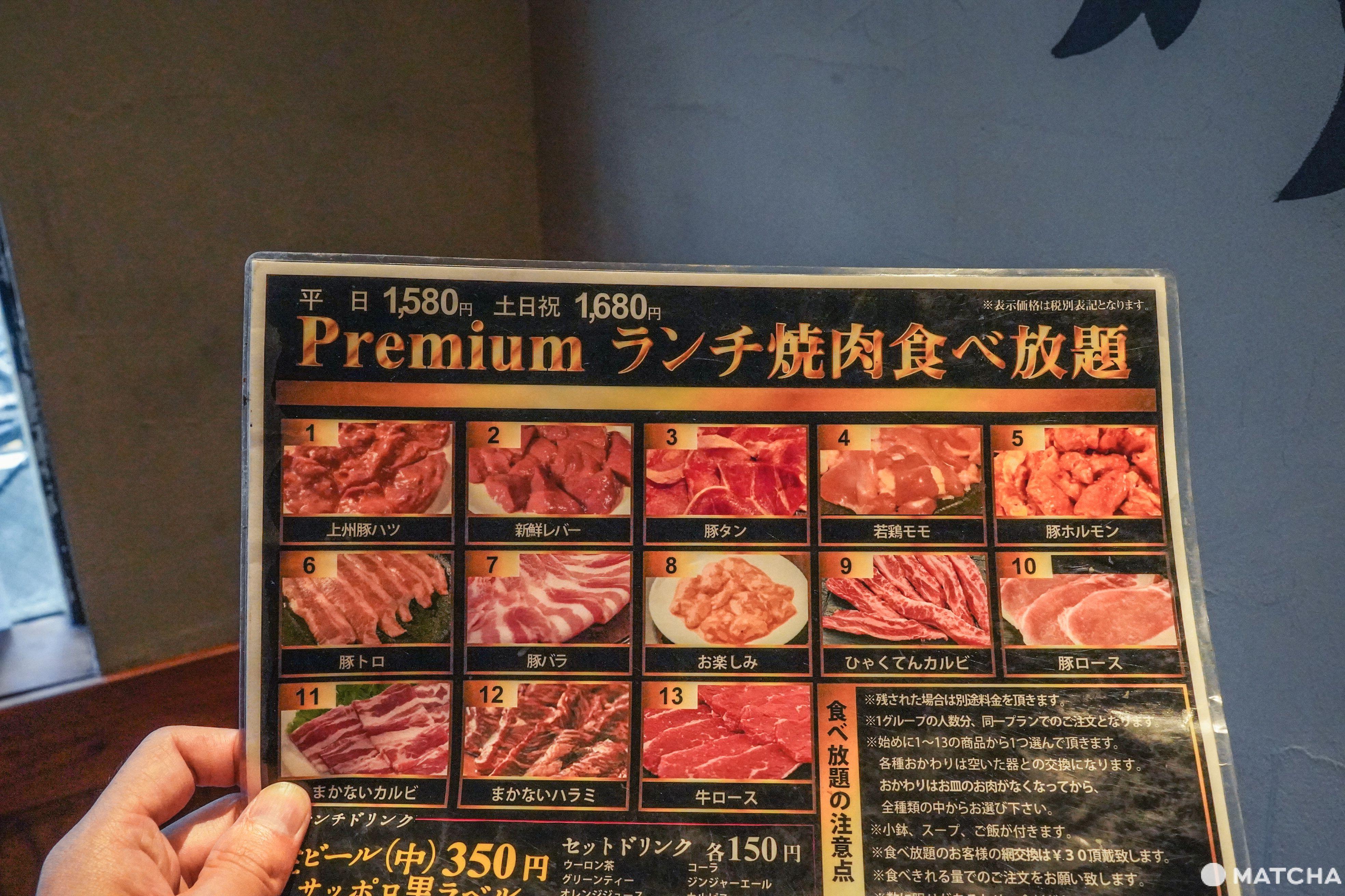東京美食燒肉吃到飽_豪德寺ひゃくてん_吃到飽午餐方案