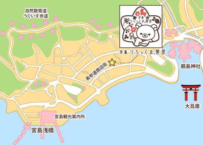 拉拉熊 懶懶熊廣島