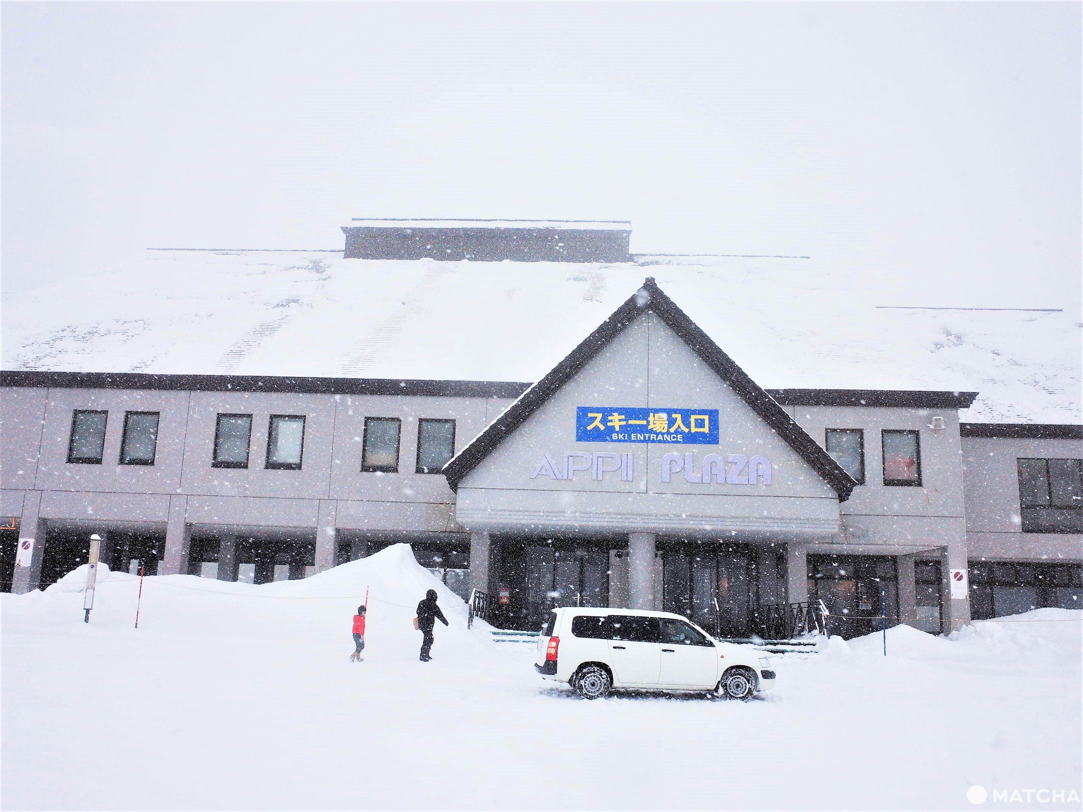 安比高原滑雪場入口處