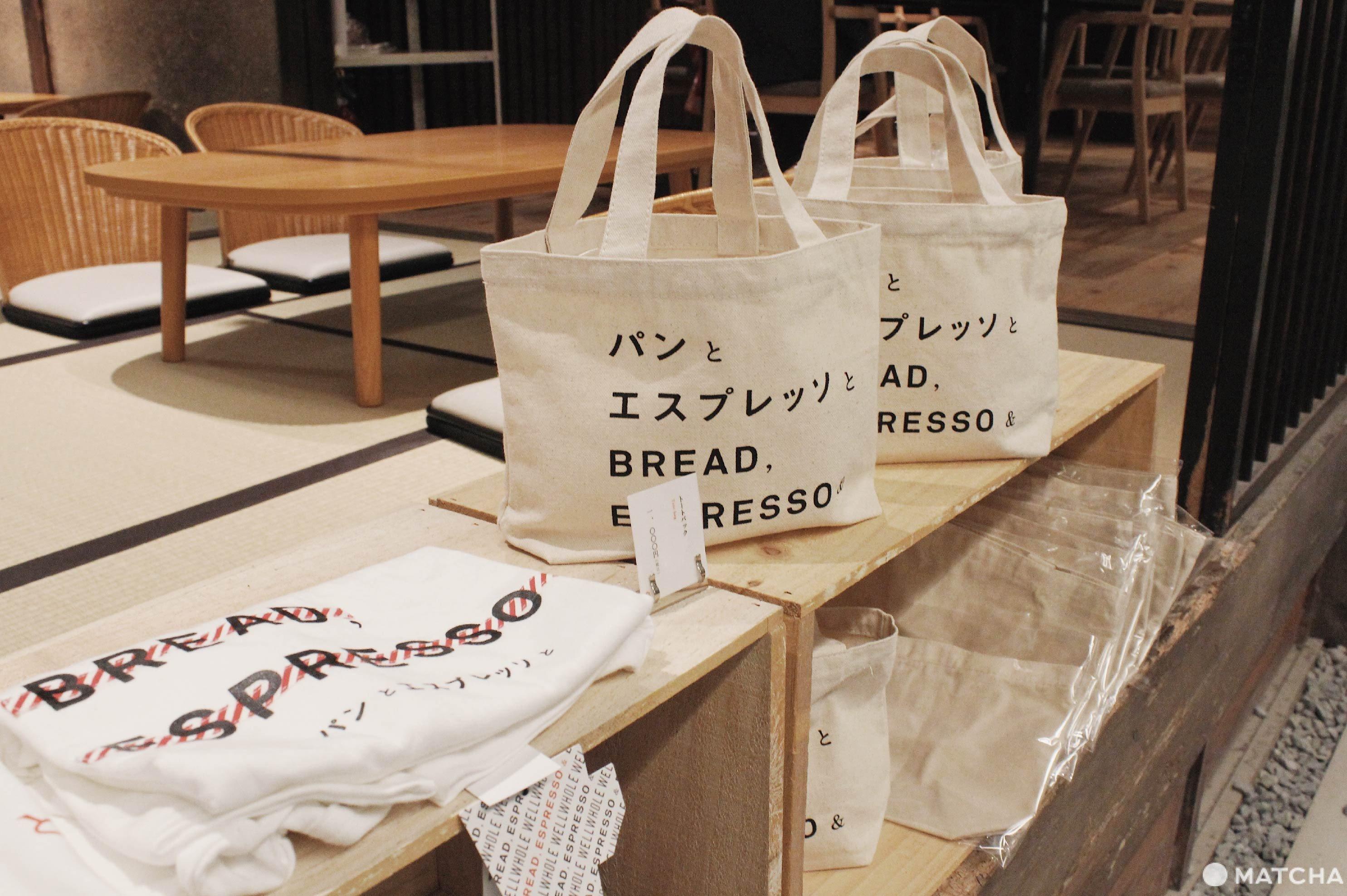 bread and espresso京都