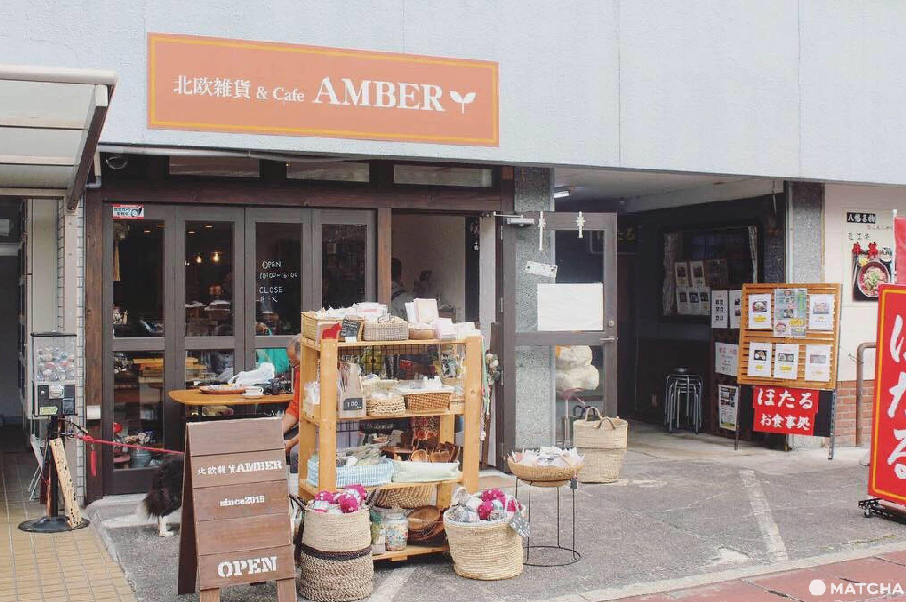 近江八幡風格店家