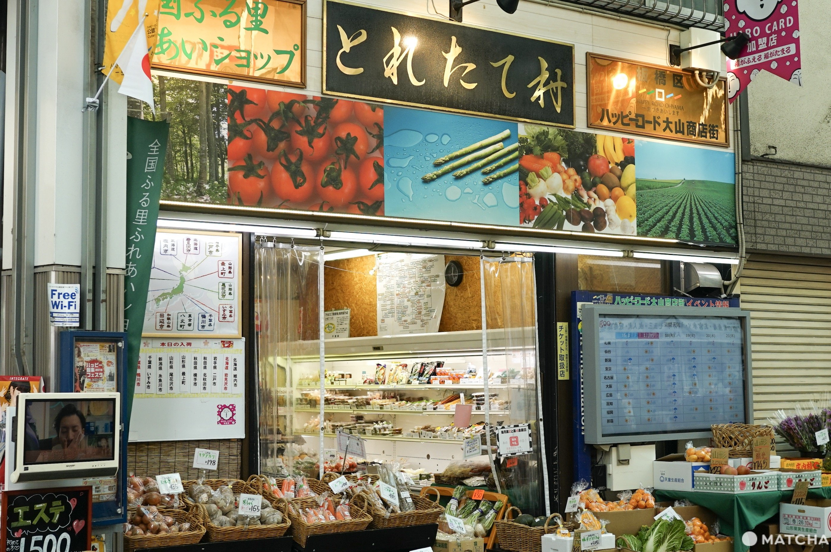 Oyama Happy Road - Local Food And Shopping Close To Ikebukuro