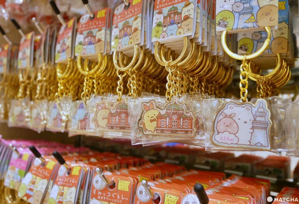 角落小夥伴東京店主題鑰匙圈