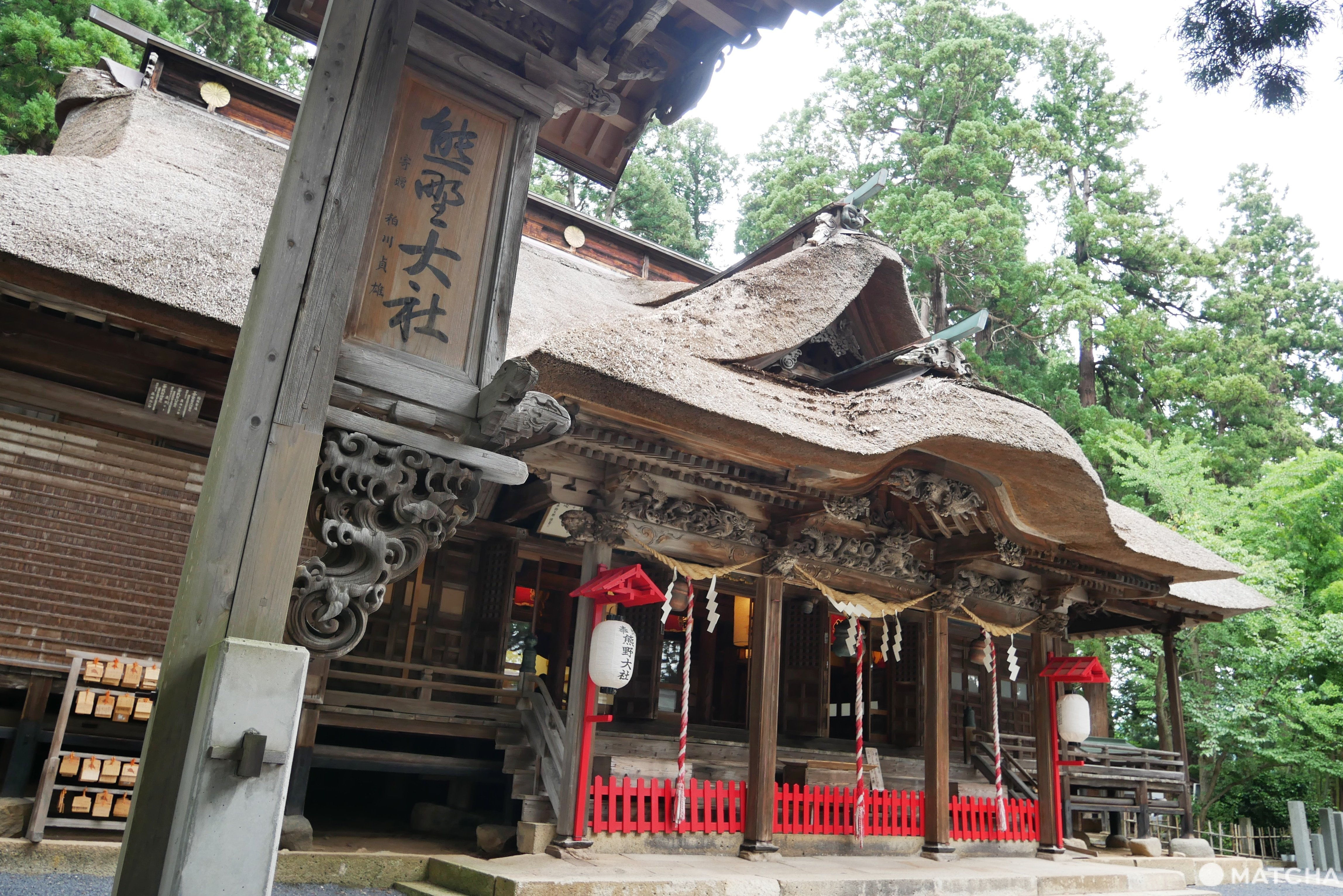 山形熊野大社