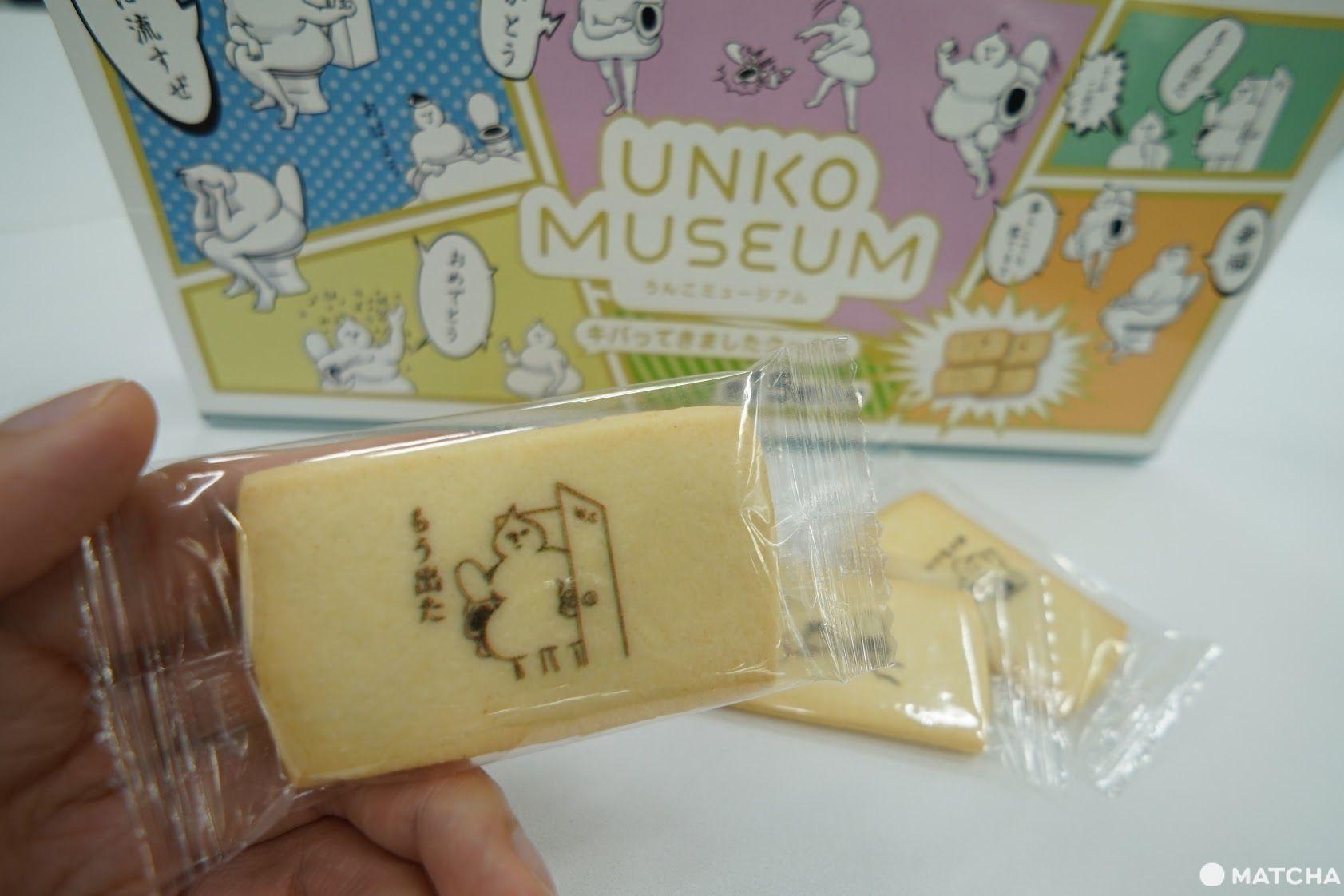 TOKYO 台場便便博物館
