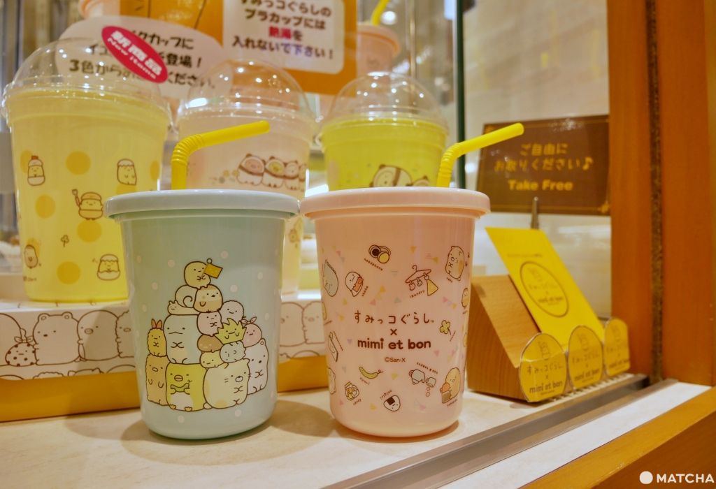 角落小夥伴東京店飲料杯