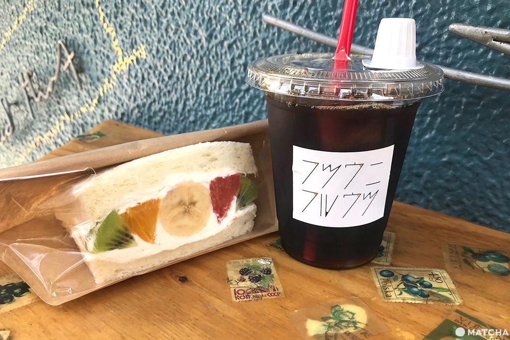 中目黑下午茶散策—推薦店舖4選(中目黒カフェおすすめ4選)