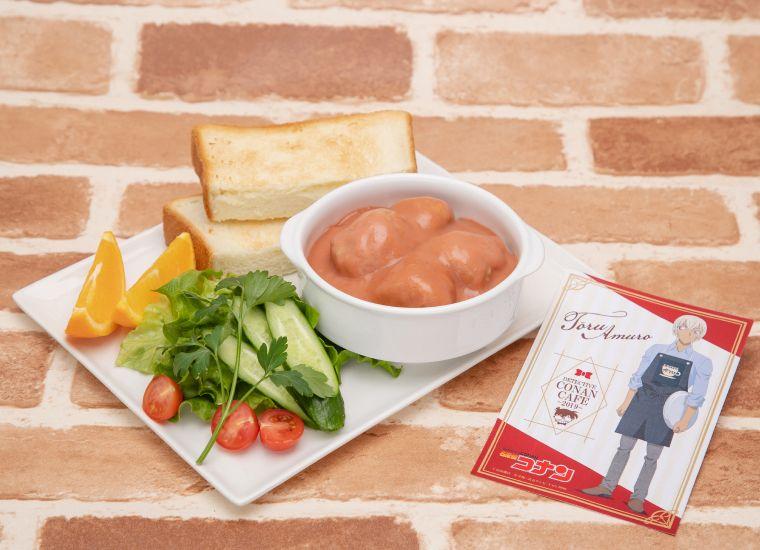 安室透特製!番茄牛奶煮肉丸子與高麗菜