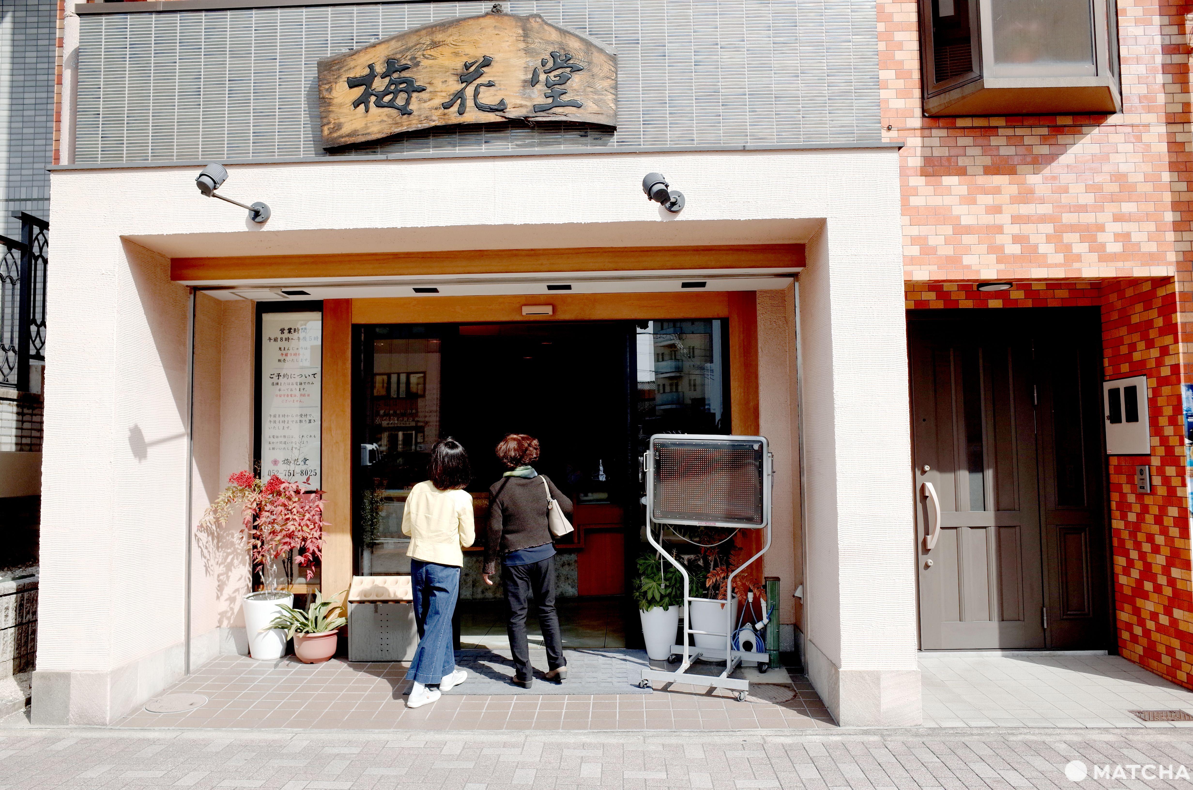 一生必訪一次的名古屋覺王山21日緣日市集