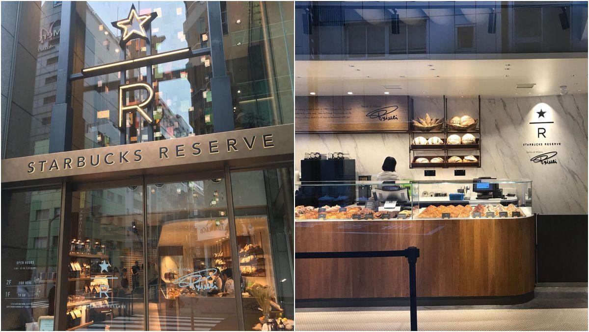 銀座「Starbucks Reserve Store」