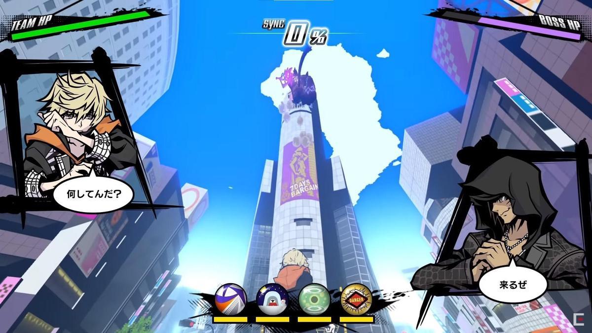 SQEX將在明天夏天推出遊戲《新 美麗新世界》。(翻攝自スクウェア・エニックス YouTube頻道)