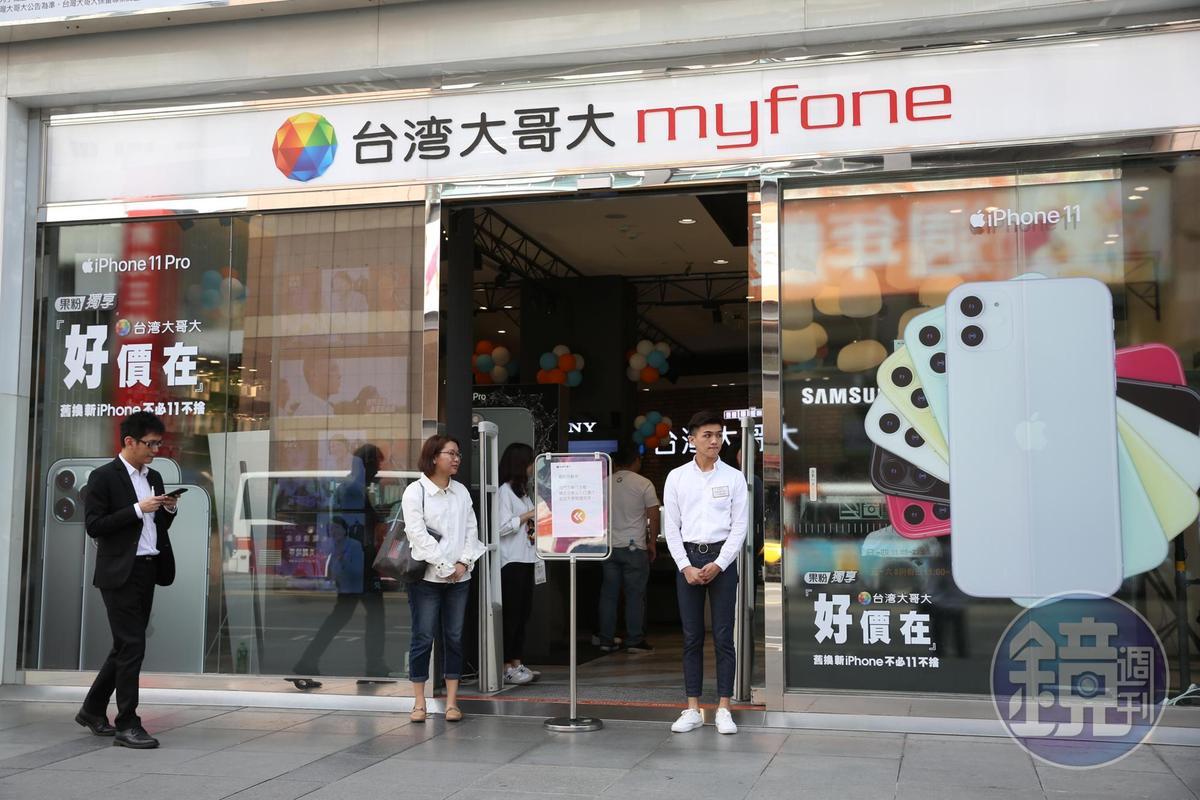 市場傳出,台灣大可能會和盟友亞太電信合作。