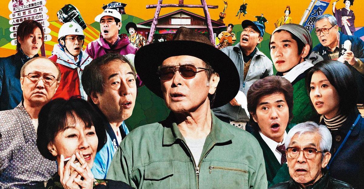荒井晴彥以《大鹿村騷動記》獲電影旬報最佳劇本獎。(翻攝自justwatch.com)
