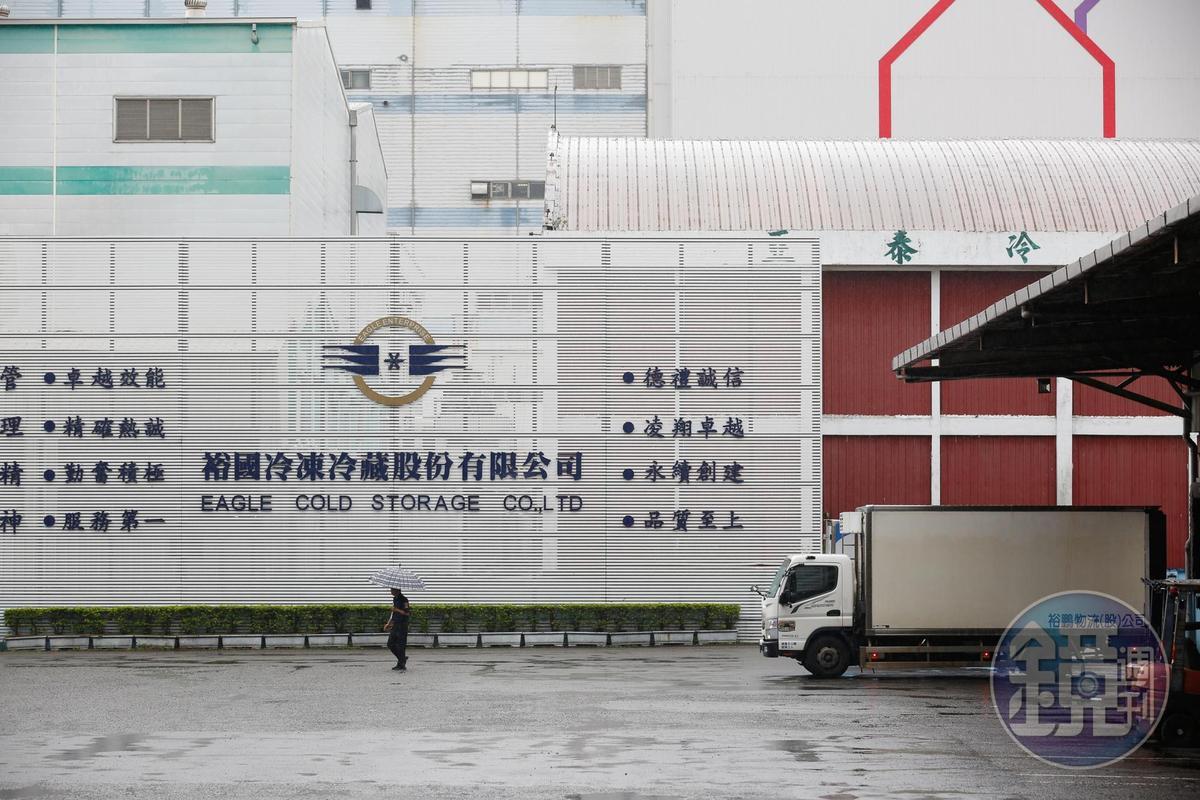 楊家從德昌食品起家,後來入主裕國冷凍擴大事業版圖。