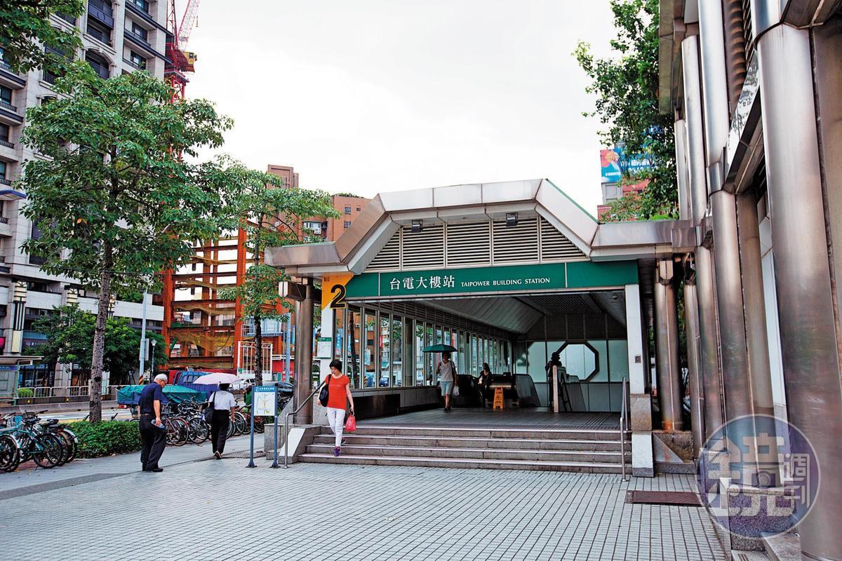 「基泰台大」離捷運台電大樓站(圖)僅幾百公尺,交通便捷。