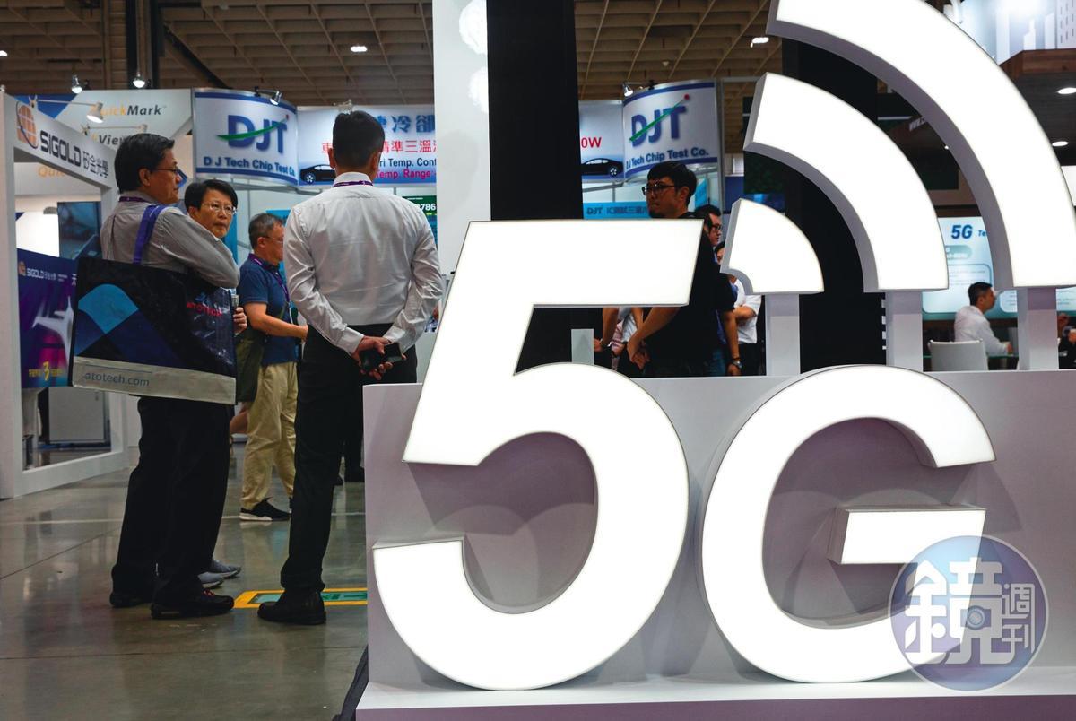 今年堪稱5G應用放量元年,晶片市場也成了兵家必爭之地,預料上半年將出現缺貨潮。