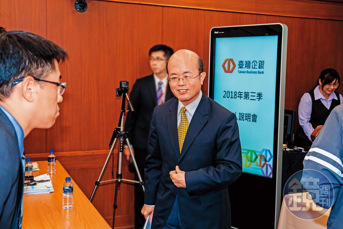 台企銀和潤寅2002年開始往來,2006年以後借貸金額逐漸擴大,目前與潤寅往來金額多達12億元,圖為台企銀董事長黃博怡。