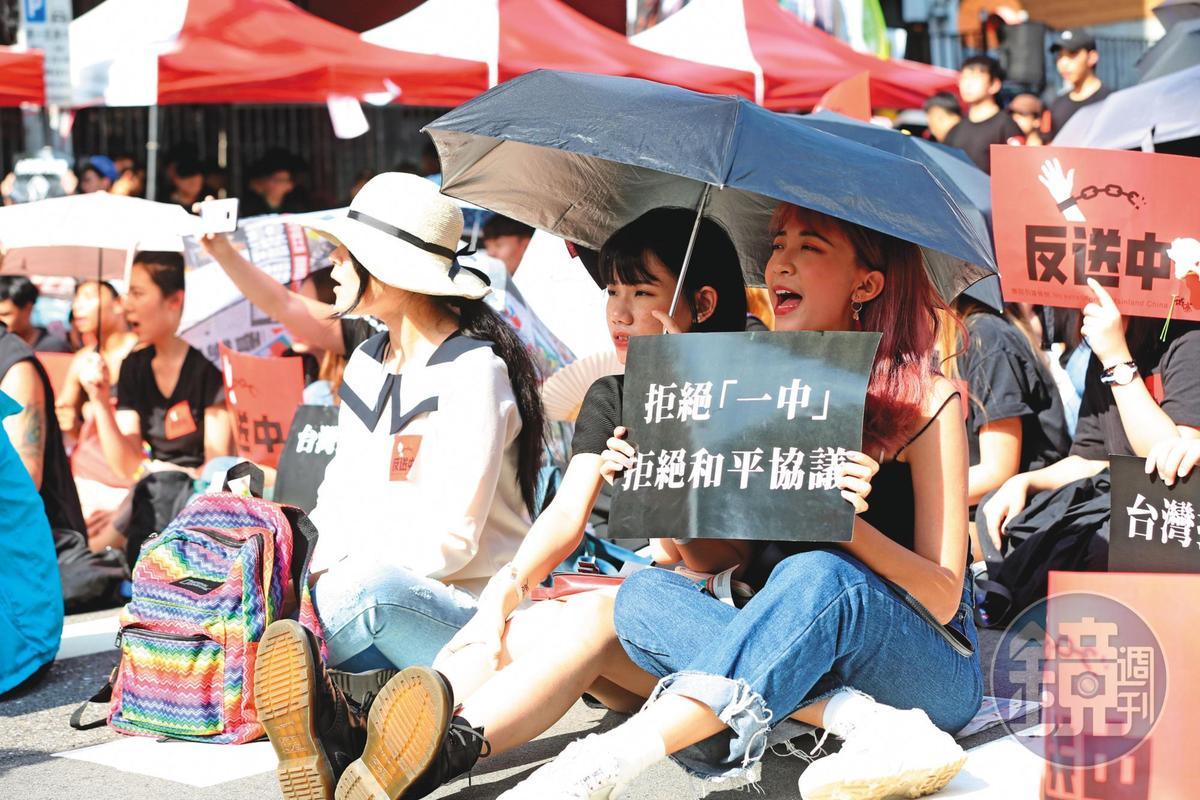 香港反送中事件去年6月爆發後,連帶拉抬台灣反中情緒,讓蔡英文的選情跟著一路看漲。