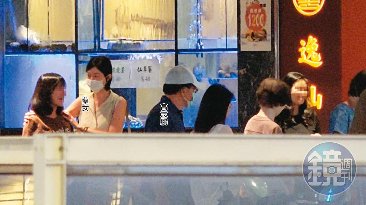 10/03 21:29 高志鵬的女友參加高家人的家族聚餐,儘管在門口一直低調與高保持距離,但與高家人互動熱絡。