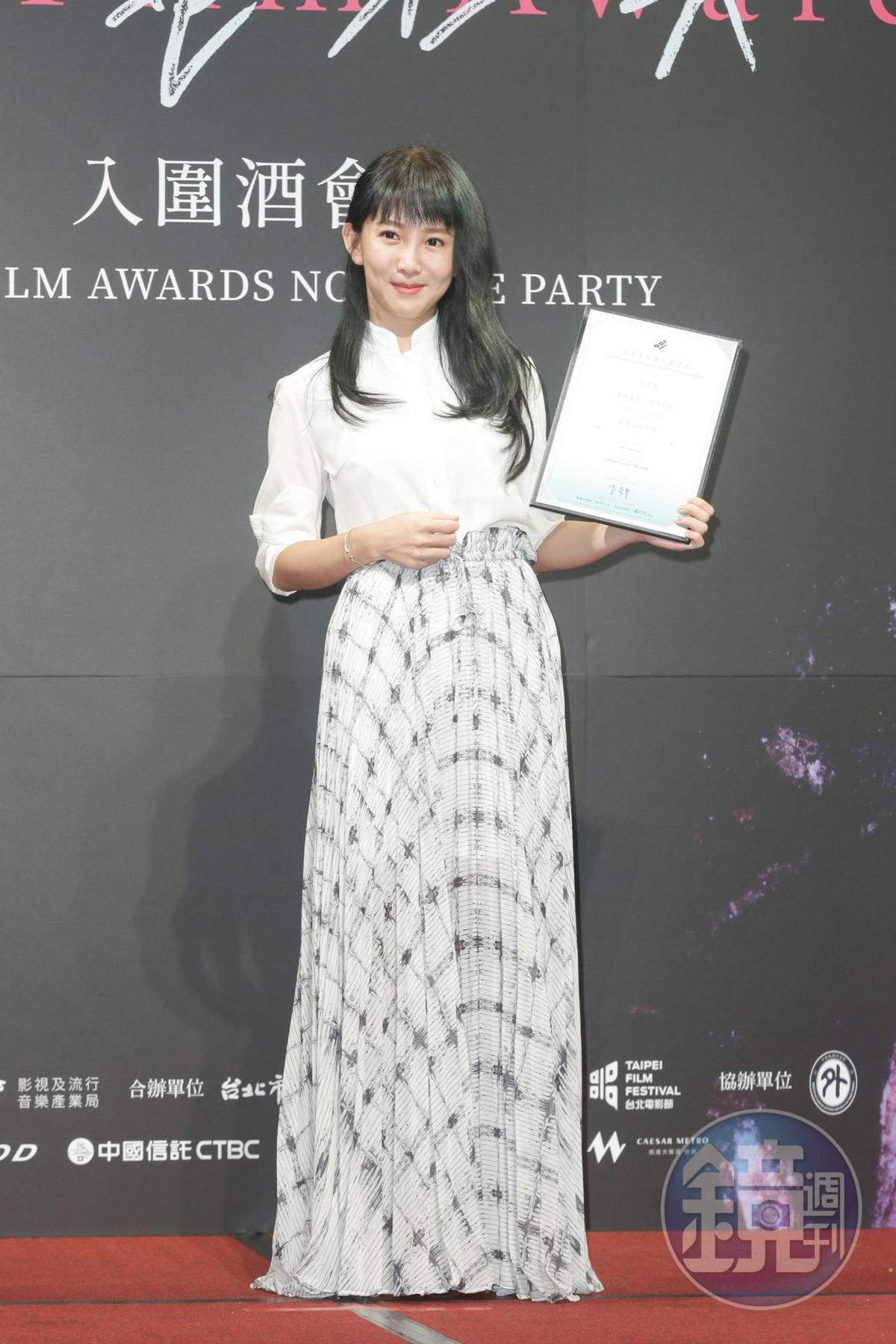 以《傻傻愛你,傻傻愛我》的入圍最佳女主角的郭書瑤,不在意自己能否得獎,更在意的是電影傳達的議題,觀眾能否接收的到。
