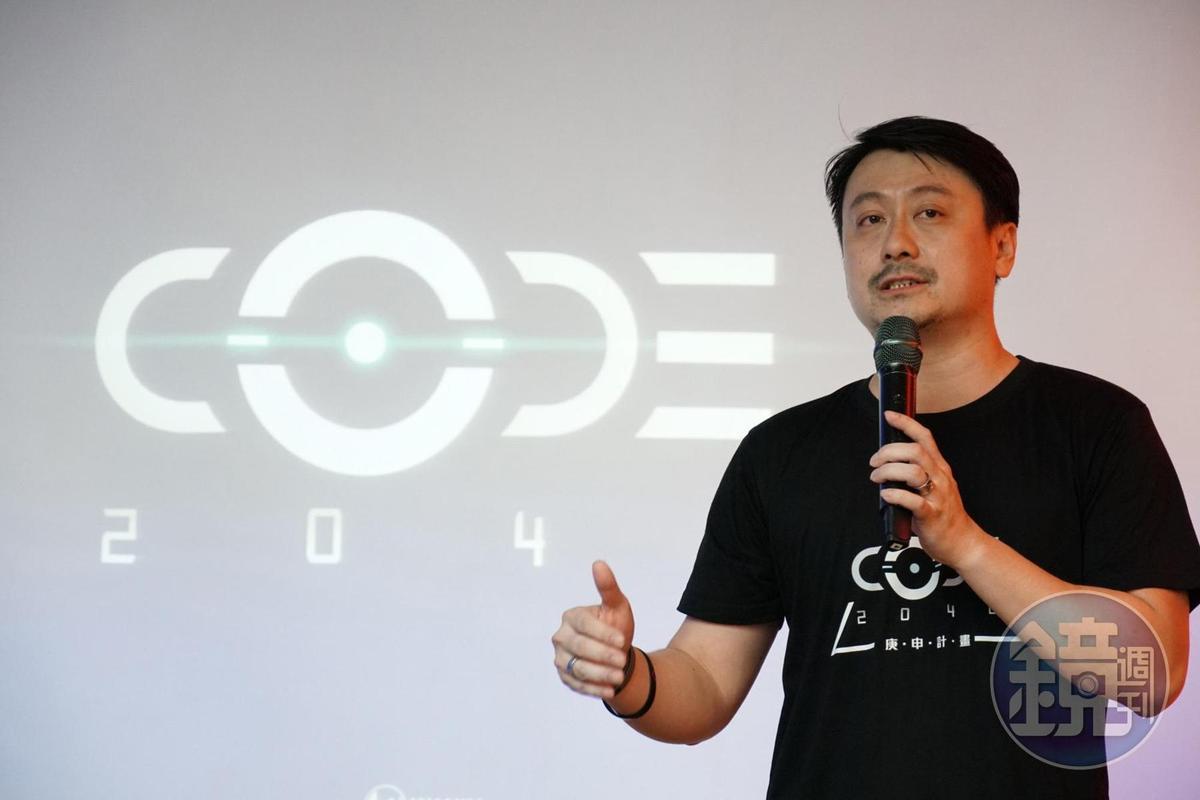 《CODE2040》製作人林敬閔。