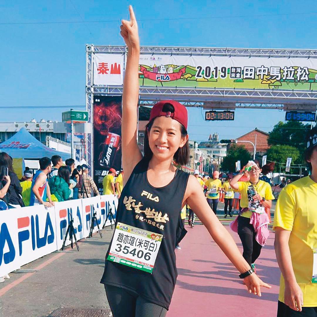 過著自己的生活,米可白也投身馬拉松運動,看起來健康陽光。(翻攝自米可白IG)