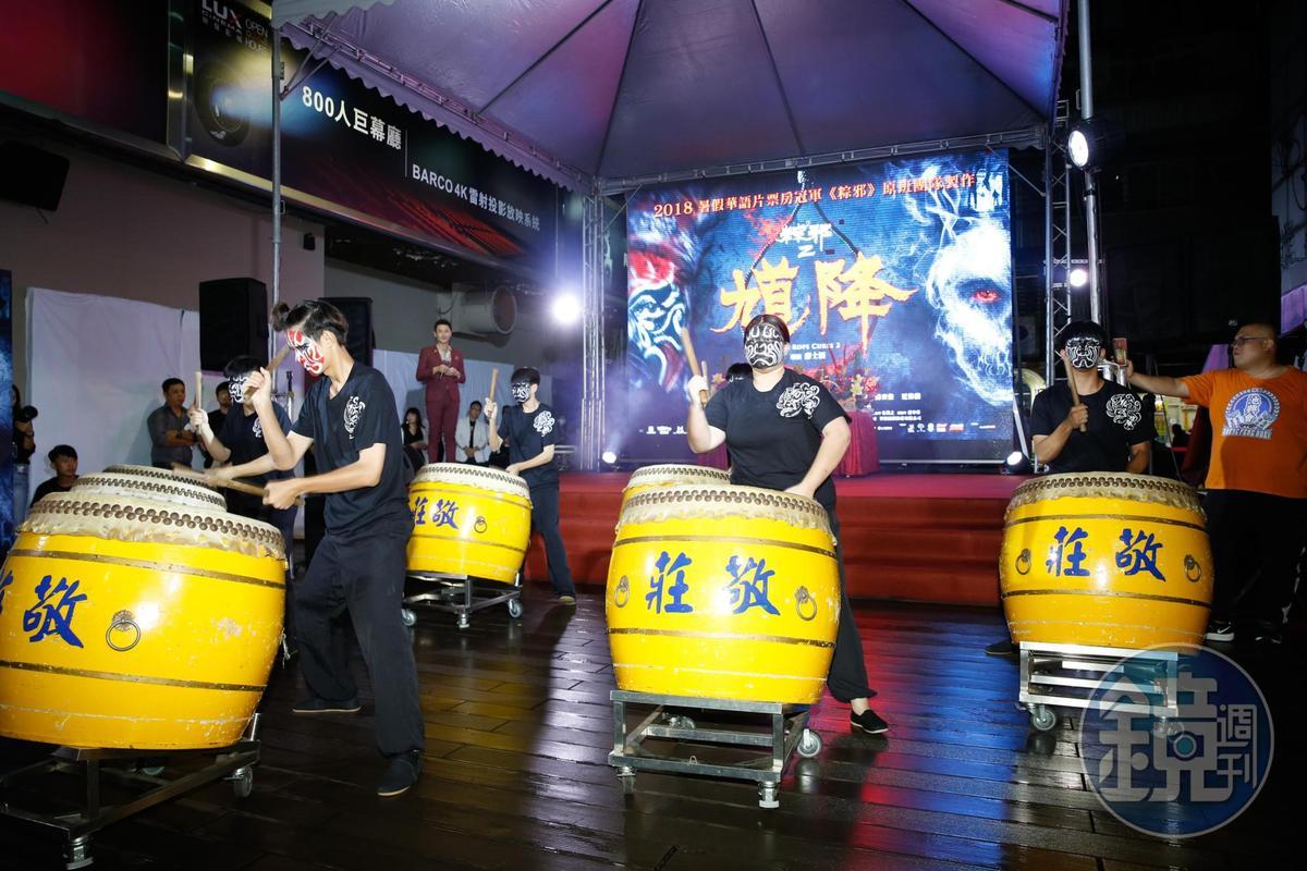 首映活動請莊敬高職陣頭鼓隊表演。