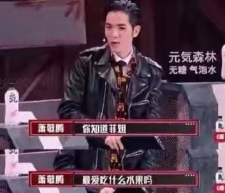 蕭敬騰向謝霆鋒發問一個冷笑話,意外釣出王菲的喜好。(圖/截自芒果TV)