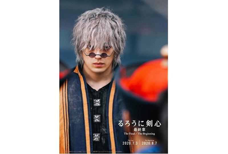 由新田真劍佑飾演的「雪代緣」定裝照曝光。(翻攝神劍闖江湖電影 Twitter)
