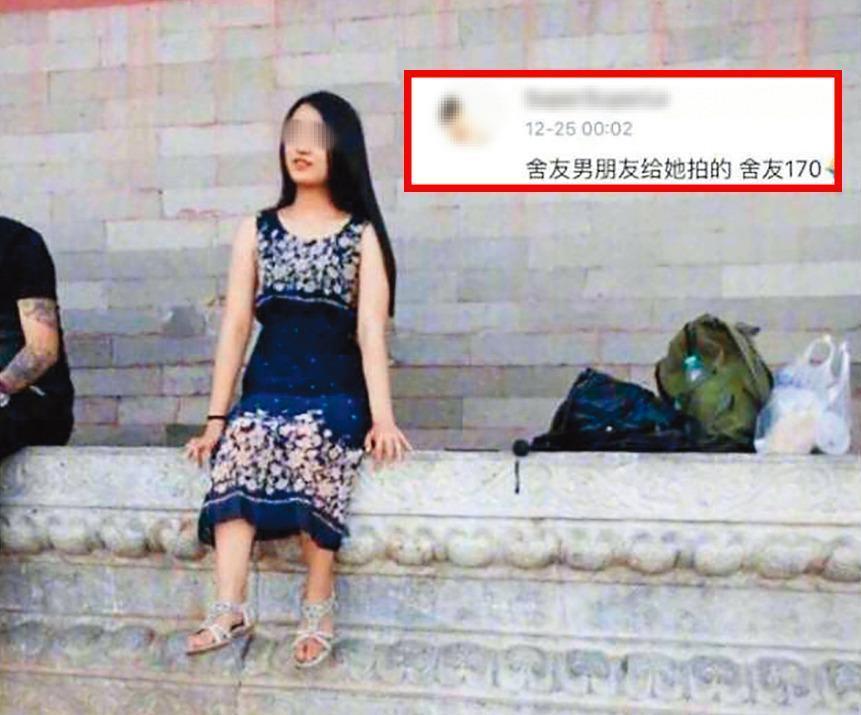手殘男友很母湯,最常見的失敗作品就是把女友拍成五五身。(翻攝自Dcard)