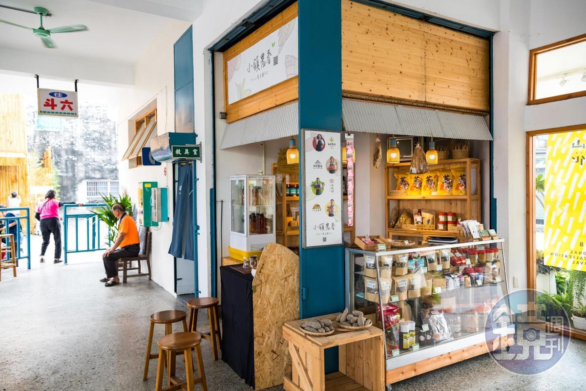 車站一角的小鎮農村商店,以販賣在地小農的產品為主。