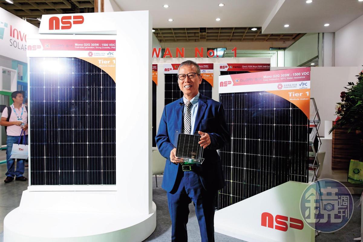 聯合再生能源轉型往太陽能電廠發展,圖為聯合再生董事長洪傳獻。