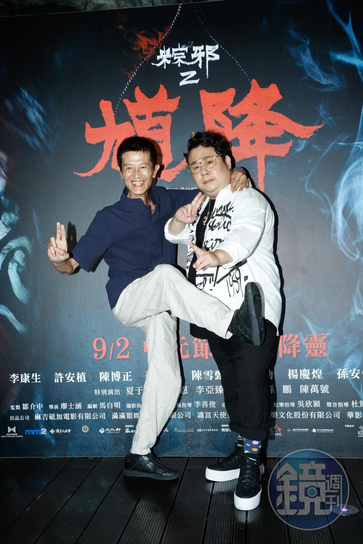 陳博正(左)與劉國劭(右)是少數連演2集的班底。