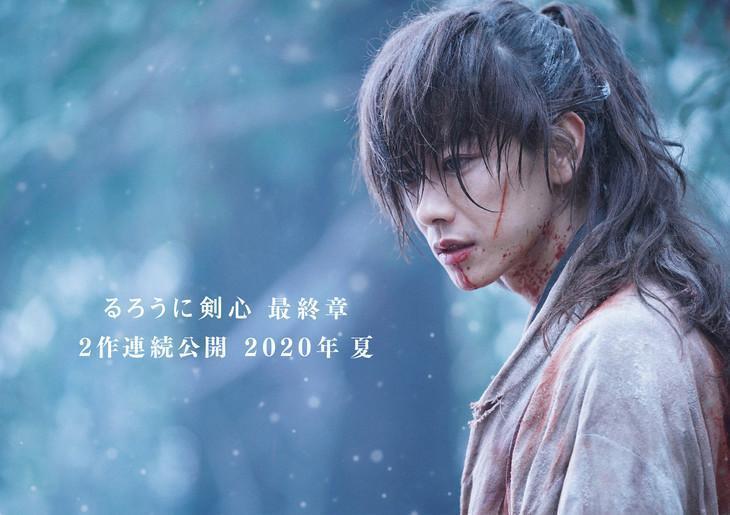 真人電影最終章分別於 7 月 3 日和 8 月 7 日在日本上映。