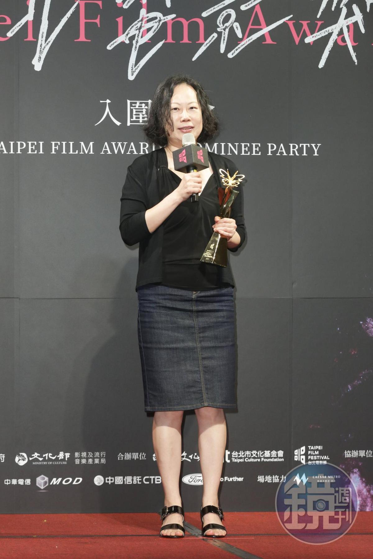 《未來無恙》導演賀照緹感謝兩位被拍攝者的勇氣與信任,也預告電影在八月底於戲院發行。