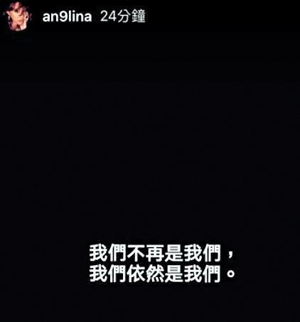 Angelina在今年6月,自行在IG宣布和張宗憲分手,還模仿范冰冰分手瞎話。(翻攝自Angelina IG)