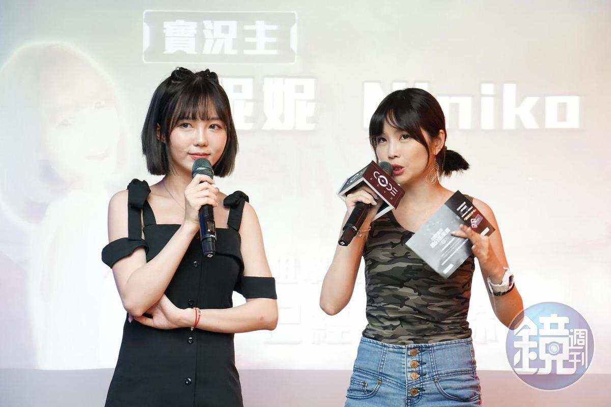 現場邀請到實況主妮妮(左)與玩家互動,並加入比賽炒熱氣氛。