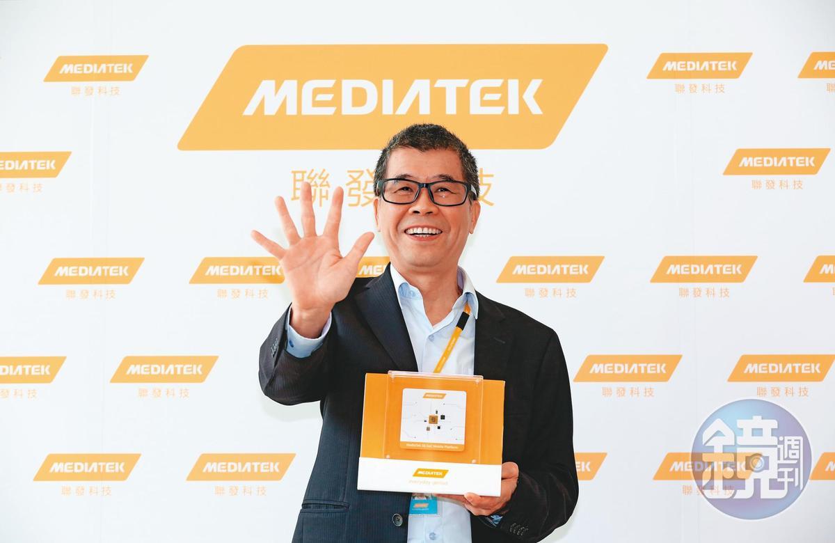 聯發科第一季毛利率創近年新高,董事長蔡明介積極布局5G市場,下半年獲利可期。